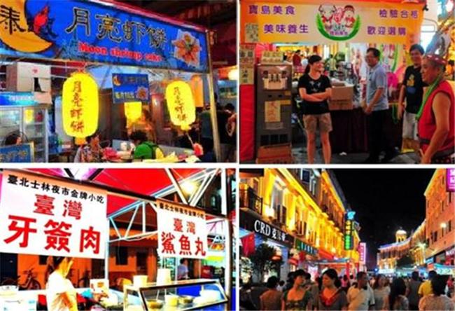 台湾小吃街美食店